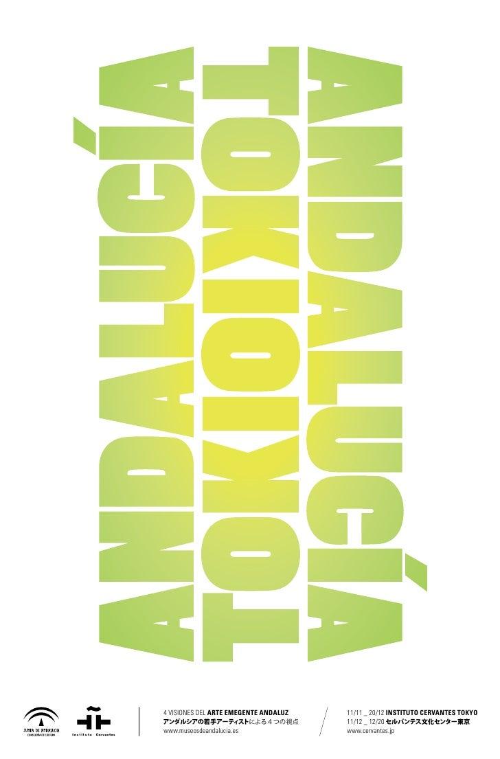 4 VISIONES DEL ARTE EMEGENTE ANDALUZ   11/11 _ 20/12 INSTITUTO CERVANTES TOKYOアンダルシアの若手アーテ ス            ィ トによる4つの視点       ...