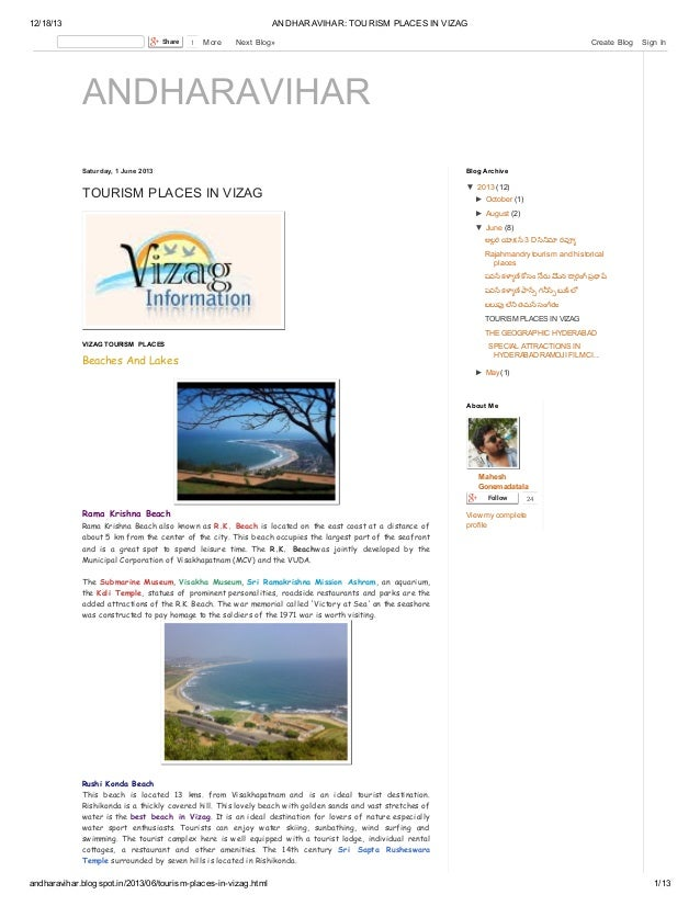 12/18/13  ANDHARAVIHAR: TOURISM PLACES IN VIZAG Share  1  More  Next Blog»  Create Blog  Sign In  ANDHARAVIHAR Saturday, 1...
