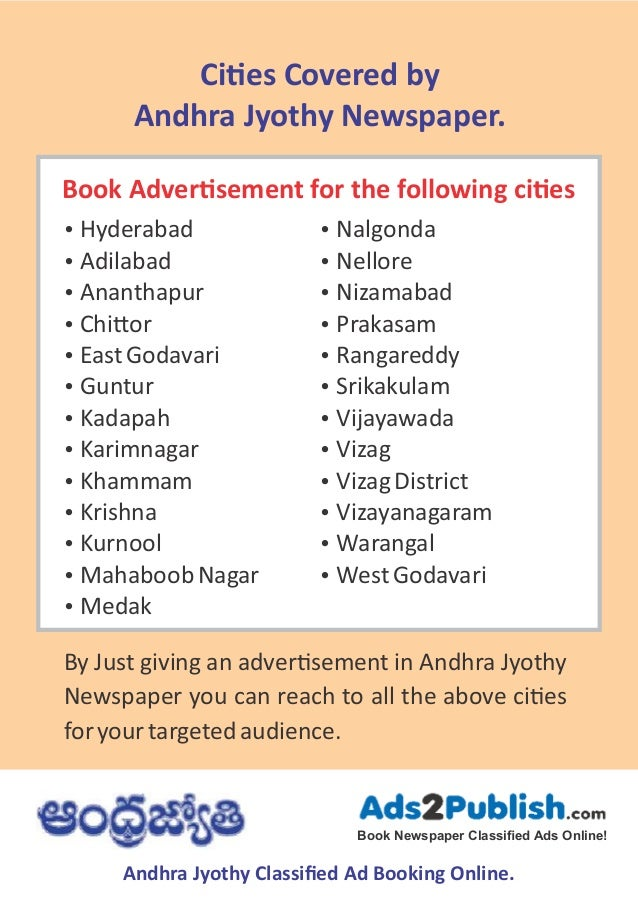 Guide for How to give Classified Ad in Andhra Jyothy Newspaper