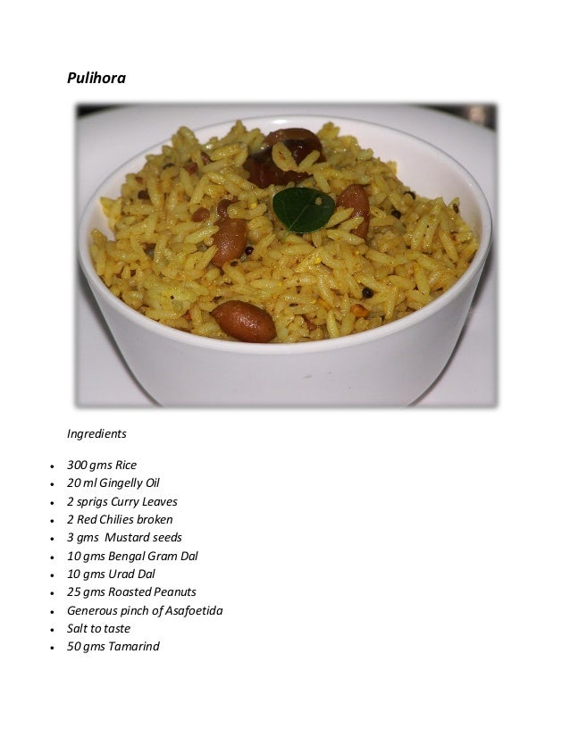 Andhra food recipes for Andhra cuisine dishes