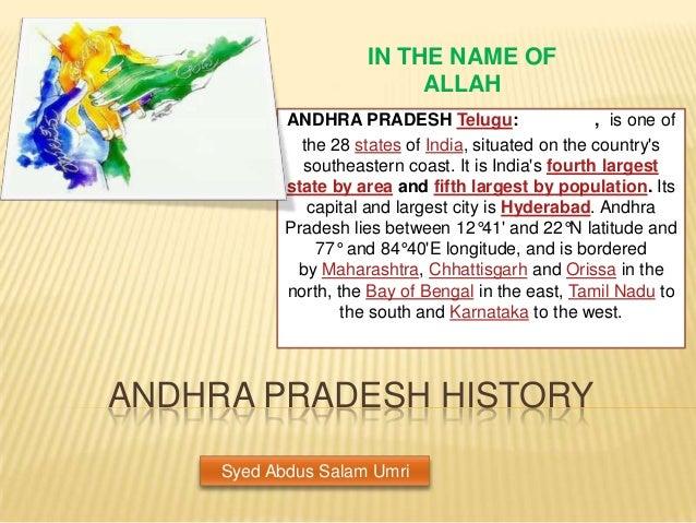 IN THE NAME OF                            ALLAH            ANDHRA PRADESH Telugu:                    , is one of          ...