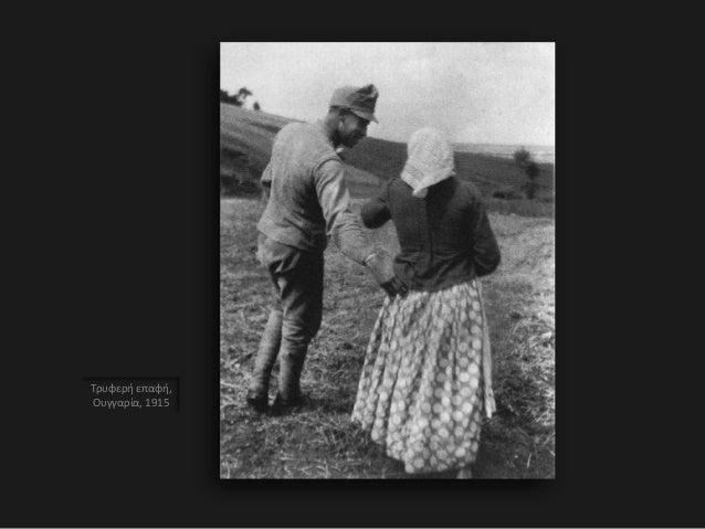 Andre kertesz 1894-1985 Slide 3