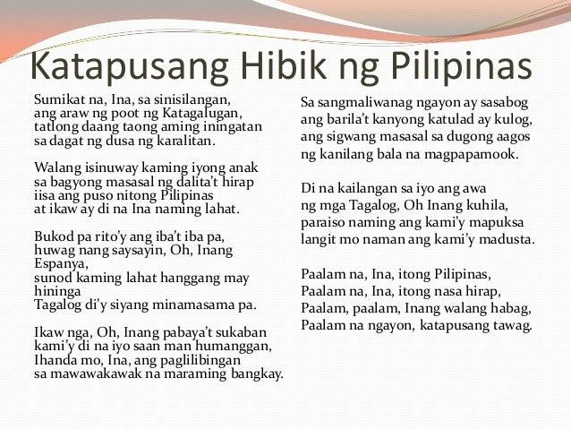 """Andres Bonifacio's """"Pag-Ibig sa Tinubuang Lupa"""""""