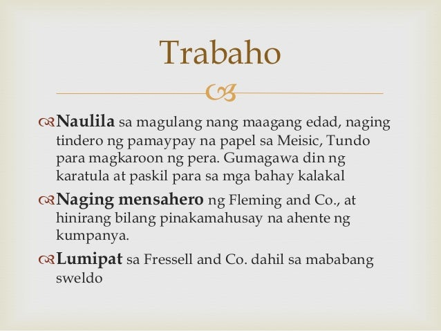Pamaypay ng maynila lyrics