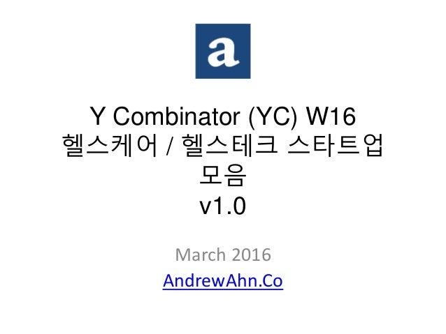 Y Combinator (YC) W16 헬스케어 / 헬스테크 스타트업 모음 v1.0 March 2016 AndrewAhn.Co