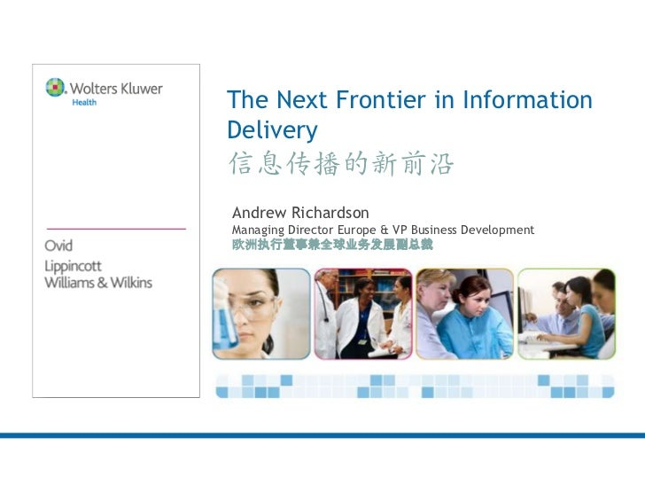 The Next Frontier in InformationDelivery信息传播的新前沿Andrew RichardsonManaging Director Europe & VP Business Development欧洲执行董事兼...