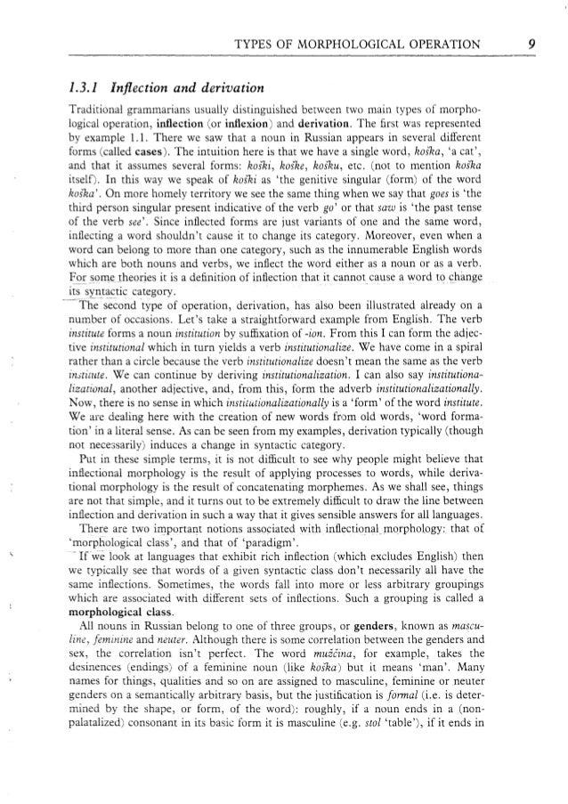 read Сторінка