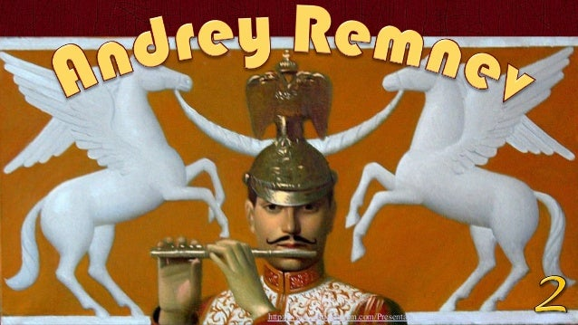 http://www.authorstream.com/Presentation/michaelasanda-1906123-andrey-remnev2/