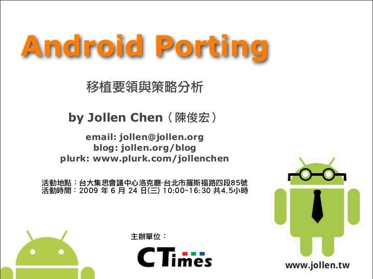 Android Porting     by Jollen Chen        email: jollen@jollen.org           Text                                         ...