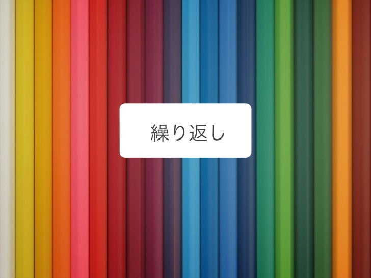 Base Color       orMain ColorPoint Color