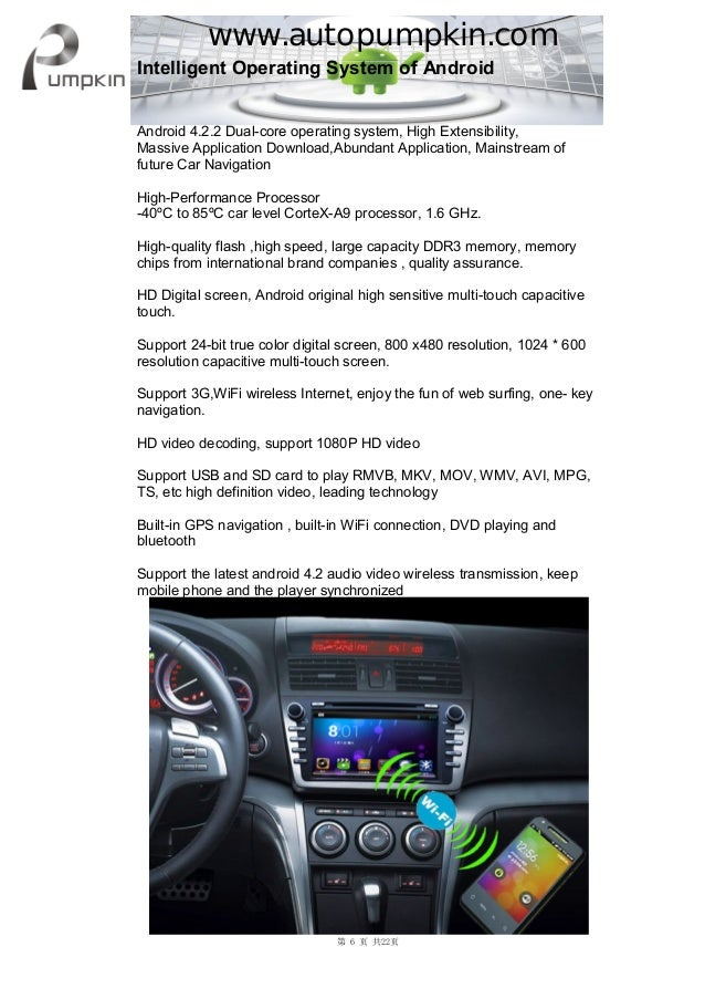android 4 2 car stereo instructions use manual rh slideshare net Dual XD1222 Stereo Car Dual Electronics Manual