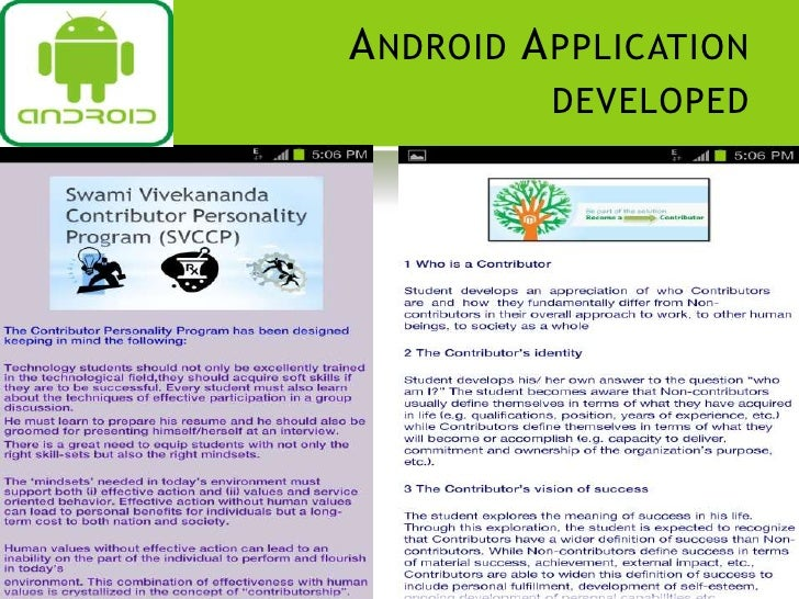 research paper on android operating system