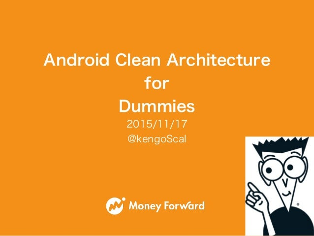 2015/11/17 @kengoScal Android Clean Architecture for Dummies