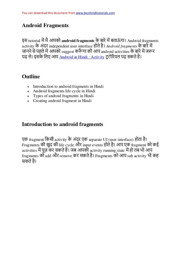 You can download this document from www.besthinditutorials.com Android Fragments इस tutorial android fragments ऊ Android f...