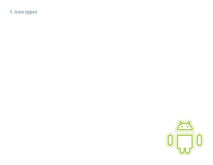 Android Icon Guidelines Draft0309 Slide 3