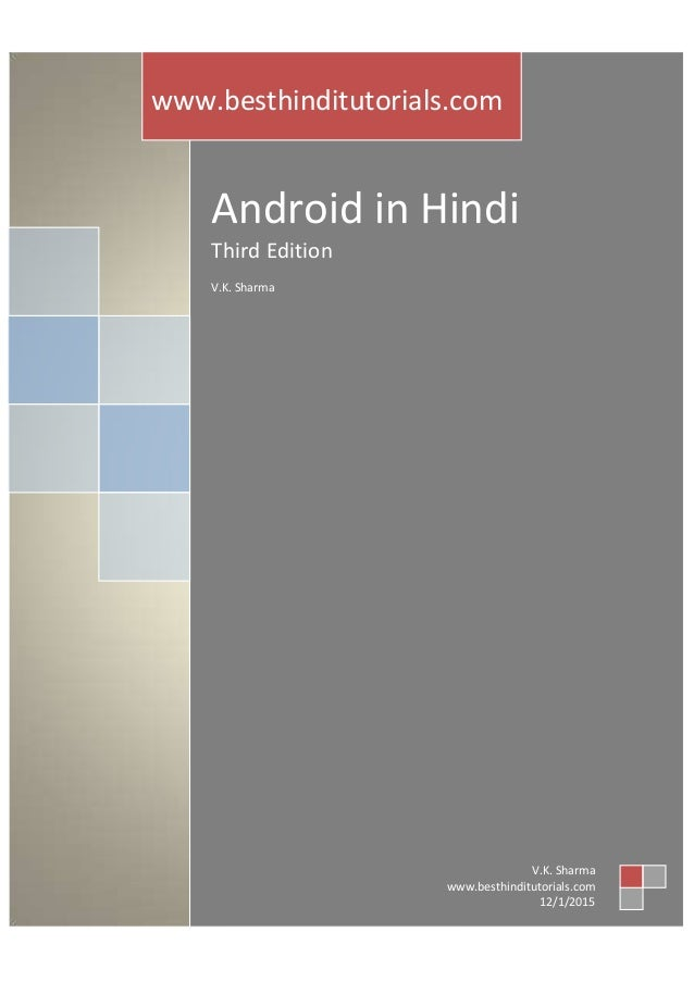 Android in Hindi Third Edition V.K. Sharma www.besthinditutorials.com V.K. Sharma www.besthinditutorials.com 12/1/2015