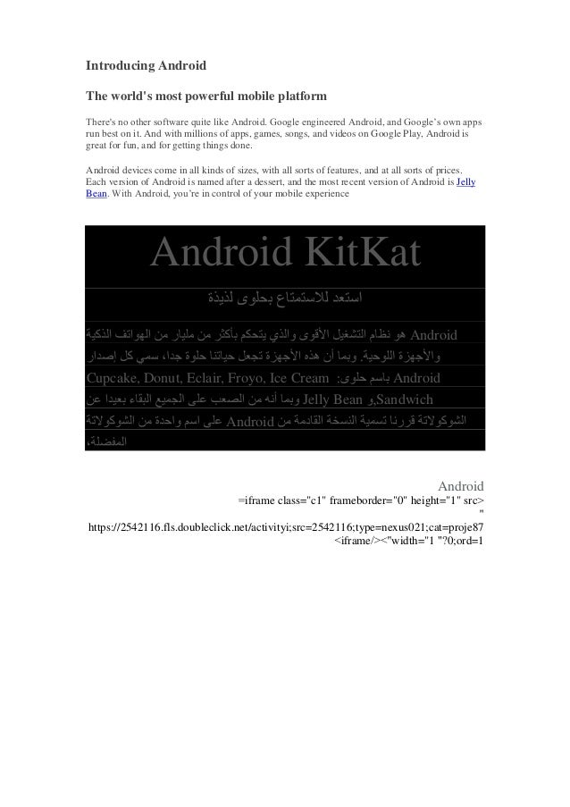 Introducing Android The world's most powerful mobile platform There's no other software quite like Android. Google enginee...