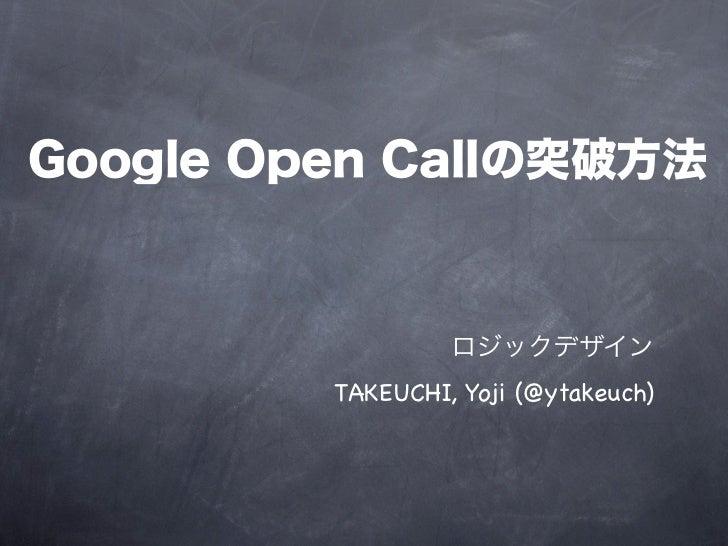 TAKEUCHI, Yoji (@ytakeuch)