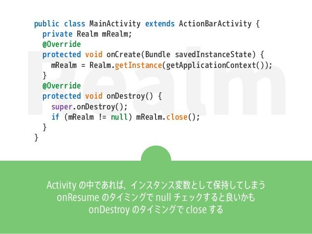 Realm public class MainActivity extends ActionBarActivity { private Realm mRealm; @Override protected void onCreate(Bundle...