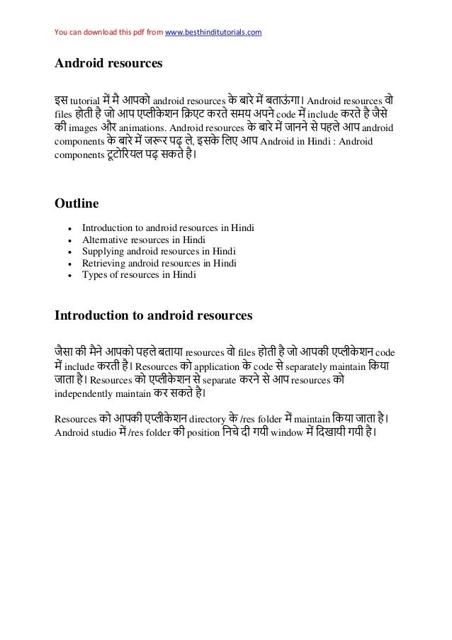 Super scanner: phone scan to pdf android apps in hindi youtube.