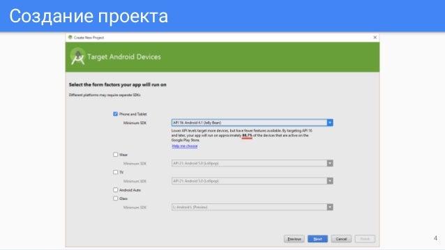 API Google для Android | Google Developers