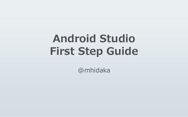 Android Studio First Step Guide @mhidaka