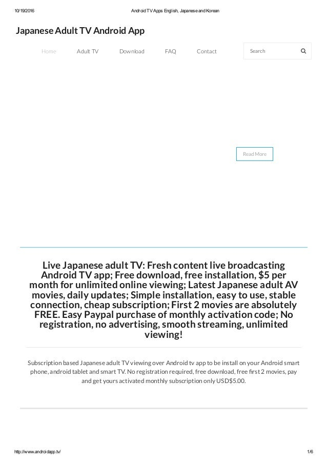 Android tv apps english, japanese and korean