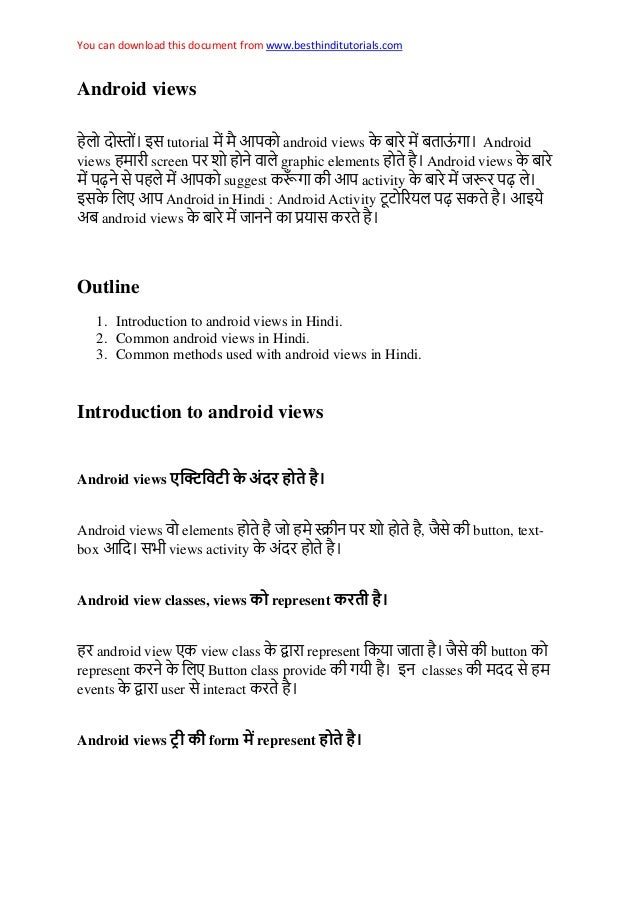 You can download this document from www.besthinditutorials.com Android views इस tutorial android views Android views scree...