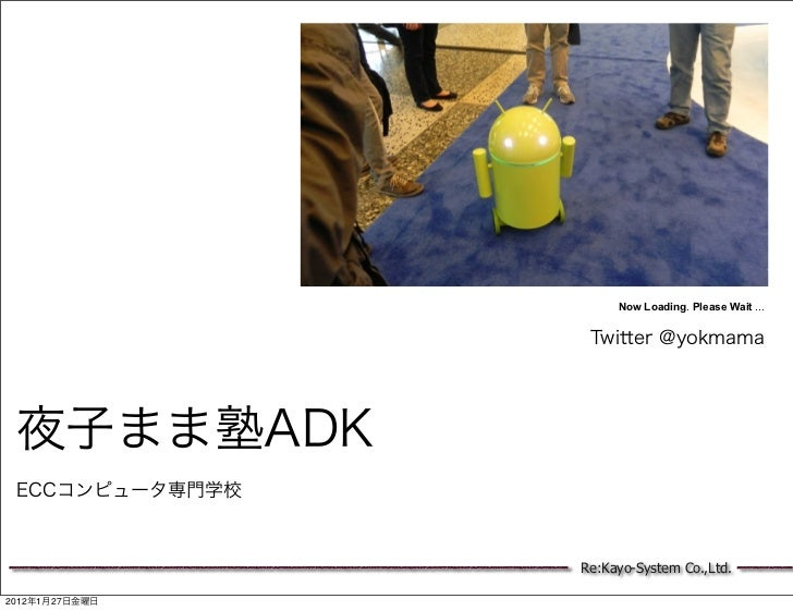 Now Loading. Please Wait ...                Re:Kayo-System Co.,Ltd.2012   1   27