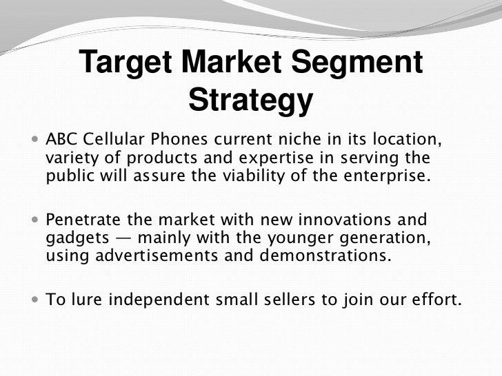 An E-business plan sample presentation