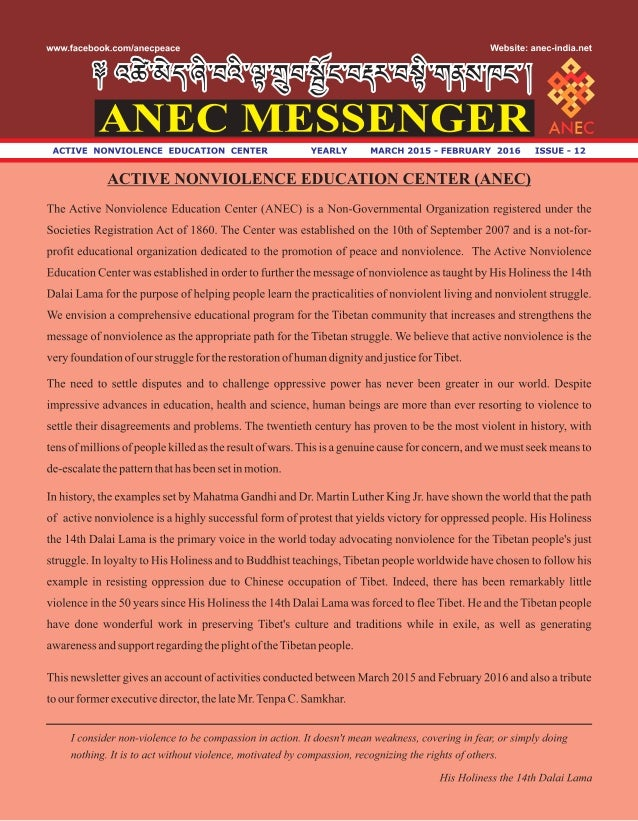 Anec 12th newsletter