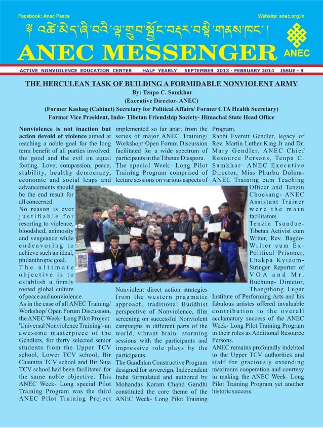 Anec 9th newsletter
