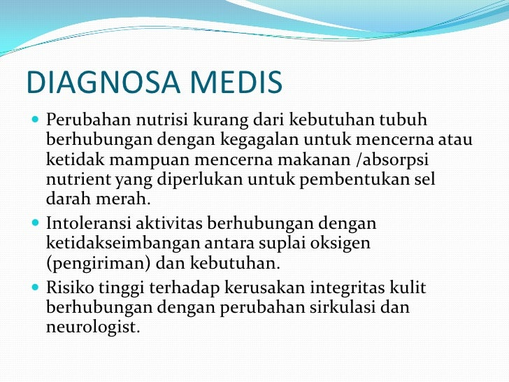 Abortus Inkomplit Oleh Kurniawati