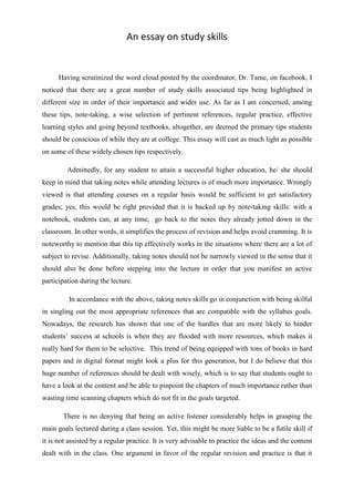 essays on studying habits