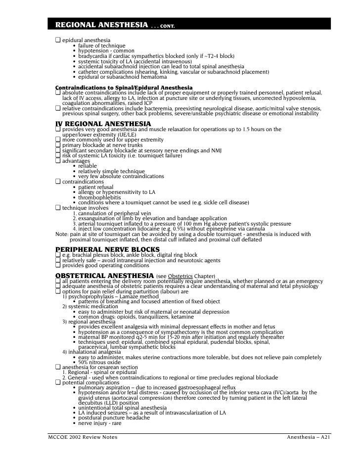 Anesthesia short reference copy review notes 21 pronofoot35fo Choice Image