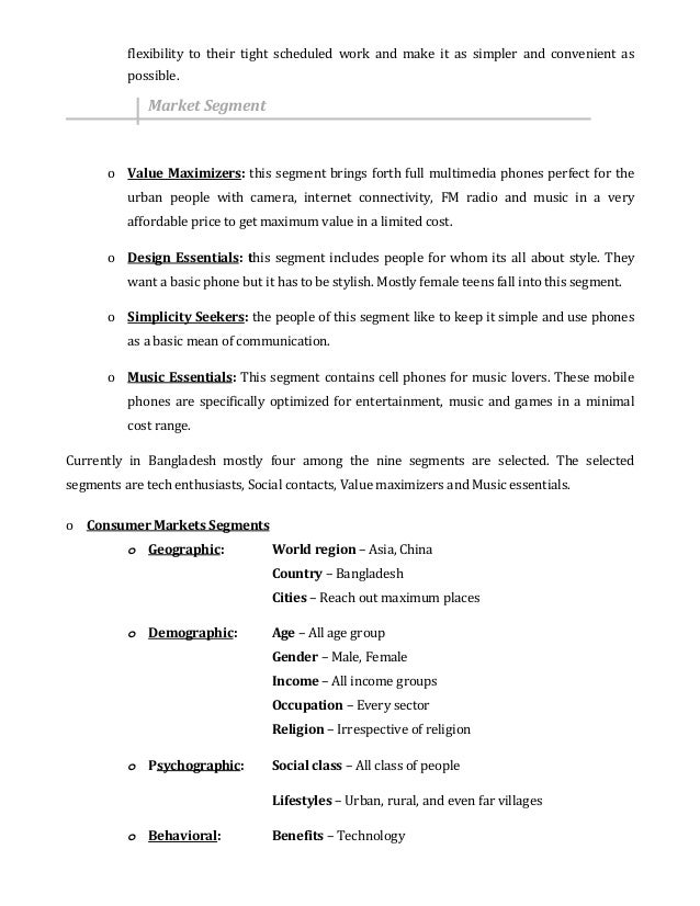"""marketing strategies of samsung smartphones india How relationship marketing impacts to marketing strategy – samsung and apple   in term of limited time, in this paper, we are focusing on smartphone – table   indian institute of management """"role of relationship marketing in competitive."""