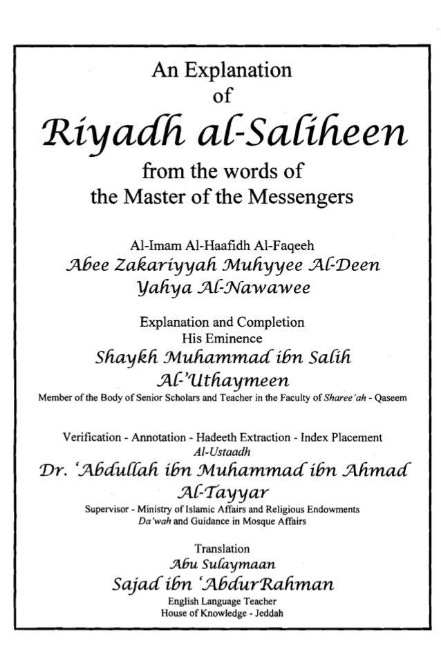 An Explanation  of  'Riyadh a{-Saliheen.  from the words of  the Master ofthe Messengers  Al-Imam Al-Haafidh Al-Faqeeh .Jl...
