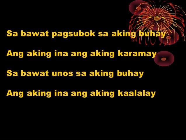 Ang aking ina