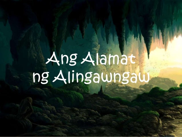 Ang Alamatng Alingawngaw