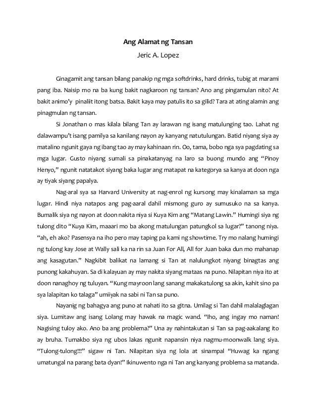 kida download mga kwento ni Title: buzz ng japan 2014, author  rumor on the sidelines of the recently-concluded kwento ng  mga sinabi ni kathryn na dapat abangan sa kanilang.