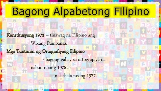 Ang dating alpabetong filipino