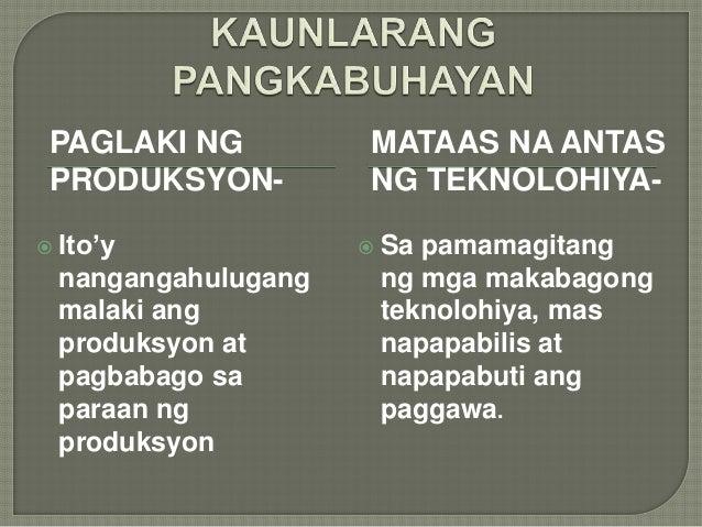 makabagong teknolohiya sa pagunlad ng bansa Ang pagkakaroon ng wika ay nagbibigay daan sa pagkakaisa ng mga mamamayan at nagbibigay tulong sa pag-unlad ng iba't ibang aspeto sa isang bansa.