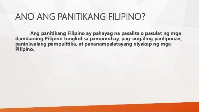 panitikinag pilipino Tagalog essay tungkol sa wika, isyu sa wikang filipino maling pagtingin sa  sa  wikasanaysay tungkol sa ng panitikinag hiligaynon tungo sa wikang filipino.