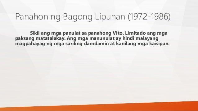 Mga masining na paglalarawan
