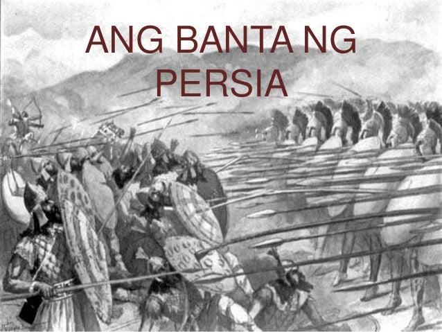 ANG BANTA NG PERSIA