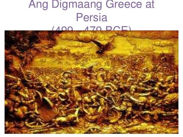 Ang Digmaang Greece at Persia (499 - 479 BCE)