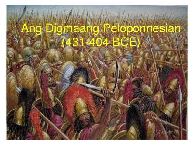 Ang Digmaang Peloponnesian (431-404 BCE)
