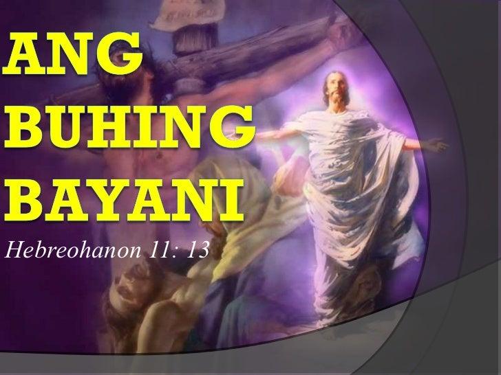 Hebreohanon 11: 13