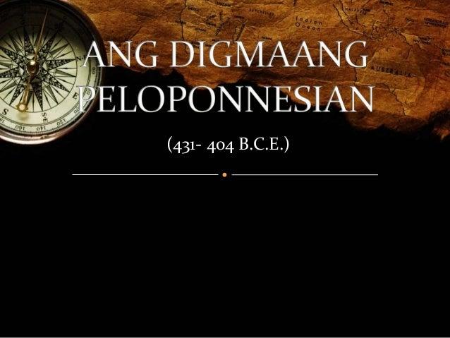 (431- 404 B.C.E.)