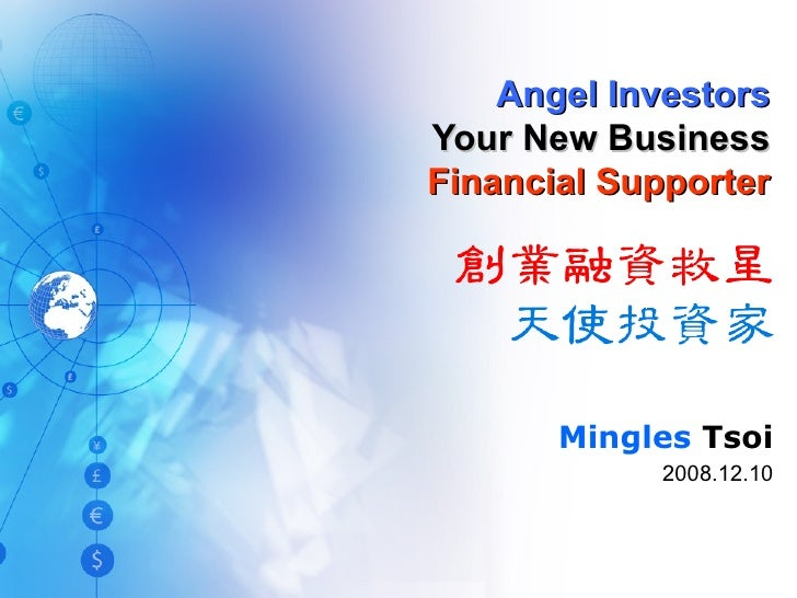 Angel Investors Your New Business Financial Supporter Mingles  Tsoi 2008.12.10